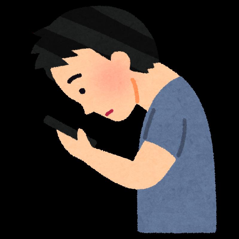 ぎっくり首(急性頚椎捻挫症)の再発防止には運動とストレッチが効果的?
