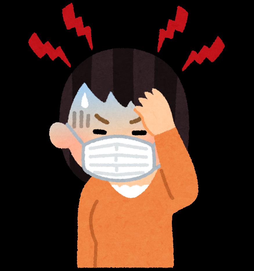 頭痛、息苦しい…長時間マスクで体は常に酸欠状態?!1:2呼吸法など、マスク酸欠の予防法4つ。